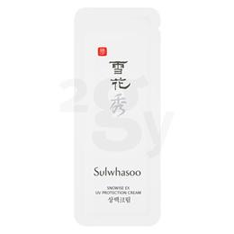 [Sulwhasoo・雪花秀] Snowise EX UV Protection Cream 30PCS
