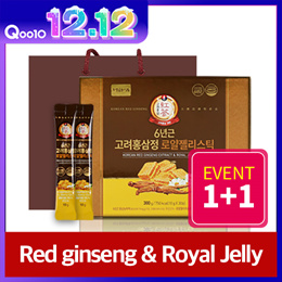 KOREAN RED GINSENG EXTRACT  ROYAL JELLY STICK./Austrailian royal jelly/Super food/30 sticks