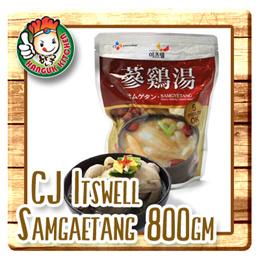 Best Korean Seller Ginseng Chicken Soup 800gm (CJ Itswell brand)