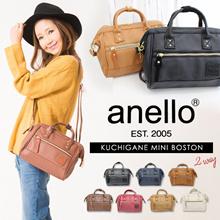 Anello 2 way PU Leather Sling Shoulder Bags Handbags Boston Bag Large Capacity