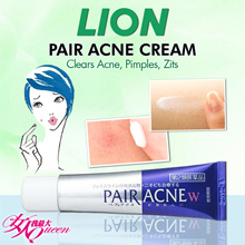 Use Qoo10 coupon! Must Have! Lion Pair Acne Cream 14g - Clears Acne / Pimples / Zits / Blemishes.