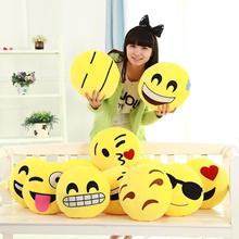 12 Styles Diameter 30cm Cushion Cute Lovely Emoji Smiley Pillows Cartoon Cushion Pillows Yellow Roun