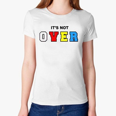 017 its not over