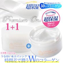 \在庫限り!1+1/puruoi Premium Oneプルオイプレミアムワン ゴラーゲンゲル 本品60gx2個  [カートクーポン対象商品!] 日本製 オールインワンゲル