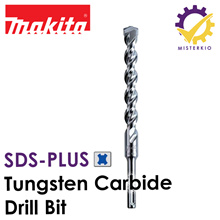 Makita SDS Plus Tungsten Carbide Drill Bit. Available in many diameters and lengths.