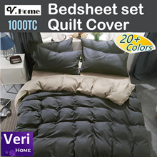 【Premium Bedsheet set/Quilt cover! 】Thicker Softer Deeper Pocket! Fast dry!