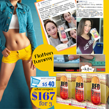 💖Use Coupon $167 for 3 boxes💖 RED Burn Powerful Fat Fighter 👍 Lose 13cm 👍 Regain perfect wasit】