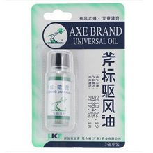 Singapore Axe Brand Universal Oil Medicated Cold Headache Analgesic Balm 3ml