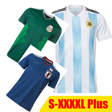 **S-XXXXL** Plus size soccer jerseys/2017-18 men jerseys/Byran/football shirts/M.U soccer jersey