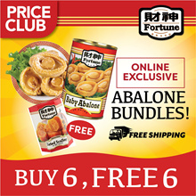 [FORTUNE 財神] 6 x 425g Baby Abalone (8-10pc)+ FREE 6 x Dried Scallops!!