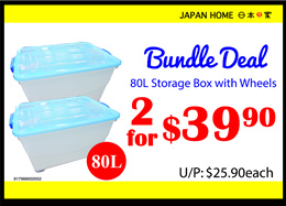 【PROMOTION】Japan Home EZ KEEP Storage Box With Wheels | 80L | 2 For $39.90