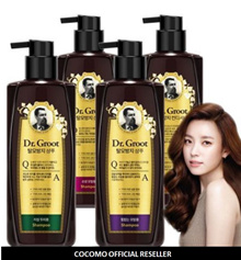 ❤HAIRICH $19.90 IS BACK❤READY STOCKS IN SG❤Anti-hair loss shampoo❤