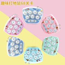 Children Day Gift Funny Hamster Toy Game Machine Keychain Kids Sensory Toy Stress Reliever