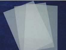 ME CON Transparent plastic slic(send out by Qexpress)