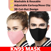🔥REUSABLE/WASHABLE CLOTH FACE MASK🔥Not Face Shield ★Kids Mask★[SG LOCAL STOCK]