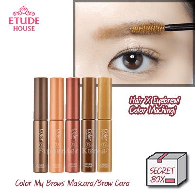 58ec8c0c936 Qoo10 - [ETUDE HOUSE] Color My Brows 4.5g / Brow cara / Mascara for ...