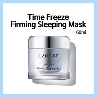 Time Freeze Firming Sleeping Mask (60ml)