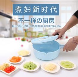 12 in 1 multifunction Kitchen Slicer / Vegetable Spiralizer Cutter /Egg white Separator