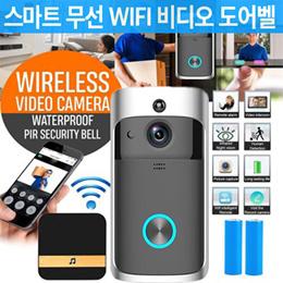 Smart IP Video Intercom WIFI Video Door Phone Door Bell Doorbell Camera Wireless Security Camera