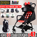 Baby yoya baby stroller ultra-light umbrella folding baby carriage can sit baby baby trolley