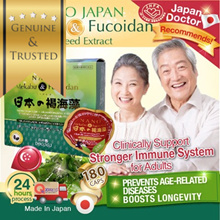[LAST DAY! 50% OFF!!! $23.80ea*] ★FUCOIDAN EXTRACT+AGARICUS ★CLINICALLY* PROVEN FOR ADULT