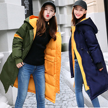 2017 Womens Winter Jacket down jacket mens winter jacket leggings underwear t-shirt -35degree