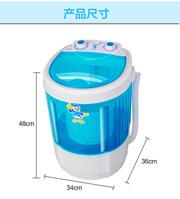 Mini Washer | Wash Machine (UV Light) - Out of Stock