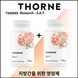 Thorne Research 쏜 리서치 SAT 간 영양제 /지방간을 위한 영양 지원/ 실리마린 아티초크 및 간 지지용 보조 추출물 60 캡슐