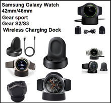 Samsung Galaxy Watch 46mm /42mm/Gear Sport/S3/S2 Charger Wireless Charging Stand Dock Cradle