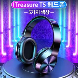 ★특가세일★ Itreasure T5 헤드폰/무료배송