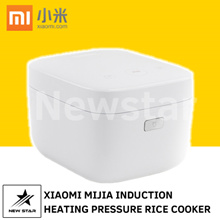 Xiaomi MiJia Induction Heating Pressure Rice Cooker