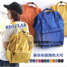 School Backpack/Japan Original ANELLO BACKPACK❤Lowest Price ❤Fast delivery//100% AUTHENTIC★