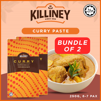 Bundle of 2: Curry Paste