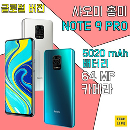 [Global Version] Xiaomi Redmi Note 9 Pro - NFC Supported / Inclusive VAT / Free Shipping / Original