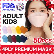 [8Color Mask] Korea 4ply mask/ 3D MASK/ FDA approved/HOT ITEM IN KOREA