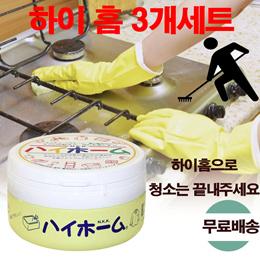 최저가! 일본산 하이홈 다목적세제 3개세트 / 키친 욕실 하이홈으로 간단청소 / 봄철 대청소 무료배송