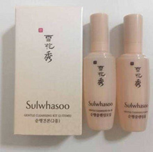 SULWHASOO Gentle Cleansing Kit (2 Items)