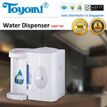 TOYOMI Electric Water Dispenser 7.0L [Model: EWP 747] - Official TOYOMI Warranty Set.