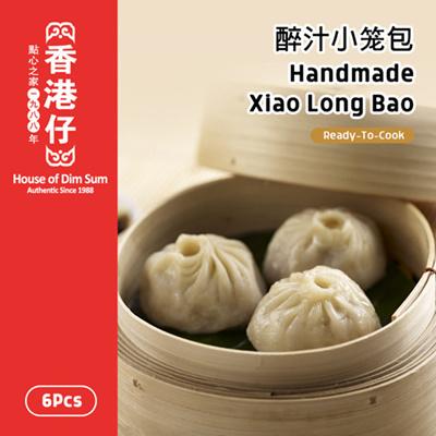 Xiao Long Bao (6pcs) / 小笼包 (6个)