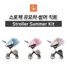 [Stokke] Stroller Summer kit / bluepinkstripe / Free Shipping