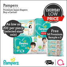 [PnG] [FREE SHIPPING] EVERYDAY LOW PRICE! [AUTHENTIC/OFFICIAL PAMPERS] Range From Japan