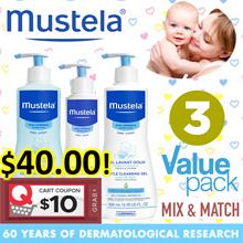 ★ Bundle of 3 + Upsize Volume! ★ SUPER MIX n MATCH BUNDLE! ★ MUSTELA Baby n Maternity Complete range