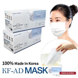 하트맘 KF-AD 마스크 50매 (1박스)