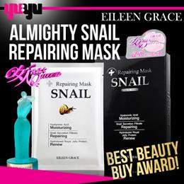 ♥EILEEN GRACE 女人我最大NO 1♥ALMIGHTY SNAIL REPAIRING Mask