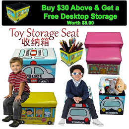Children Kids Stool Cum Toy Storage Box Desktop Orangiser Soft Pvc Cushion Seat School Frozen Animal Princess Tomica Fire Engine Snoopy Birthday Door Gift Singapore Seller Fast Delivery