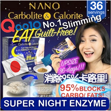 [BUY 2 =FREE* FACEBOOK BAG!!! 15% DISCOUNT!] ♥NANO CARBOLITE ♥SUPER NIGHT ENZYME ♥NEVER GAIN WEIGHT!