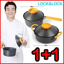 [Lock and Lock Korea] 1+1 Speed Cook Aluminium Non Stick Pot Set for Home Kitchen Cook