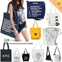 ★追加新品★28Style ★送料無料★高品質★ 新型韓国ファッション大容量 旅行に便利 純棉帆布 トートバッグ バッグ レディース 大容量 マザーズ バッグ ショッピング バッグ