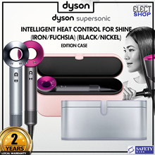 Dyson Supersonic Hair Dryer (Iron/Fuchsia) (Black/Nickel) with Pale Rose/Platinum Gift Edition Case