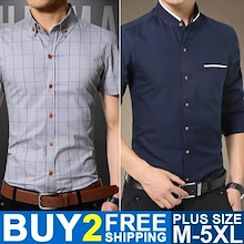 Buy 2 Free Shipping Men Business Top Shirts Shorts Sleeve Fashion Casual Blouse 2019 New Plus Size